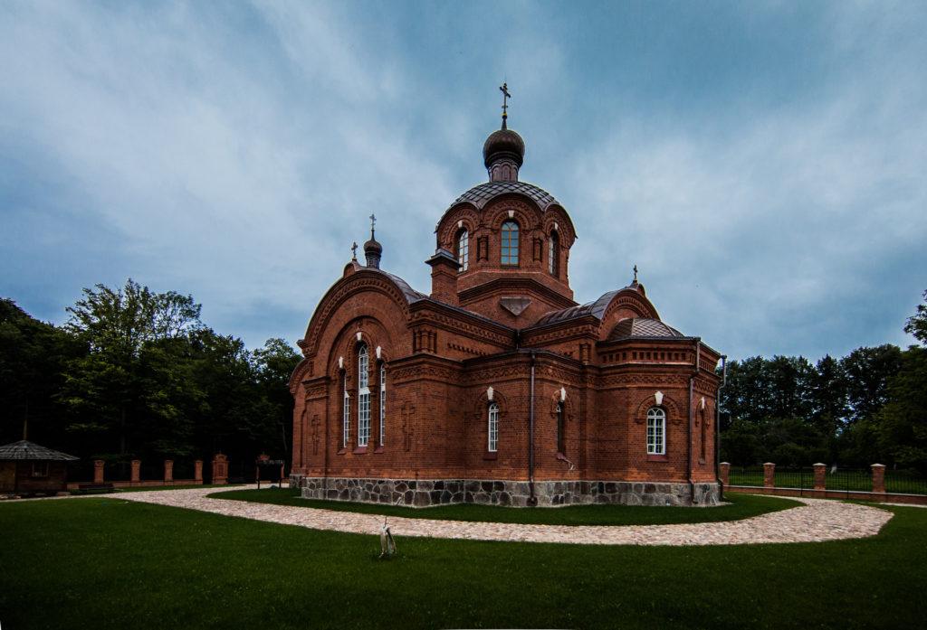 Białowieża, Poland