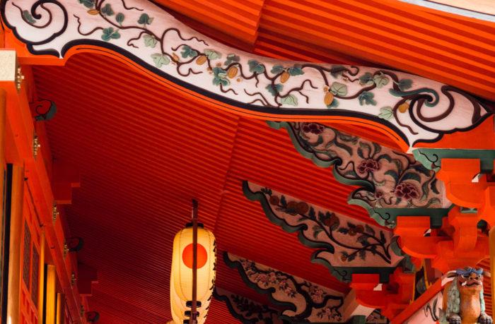 Matsuyama, Japan