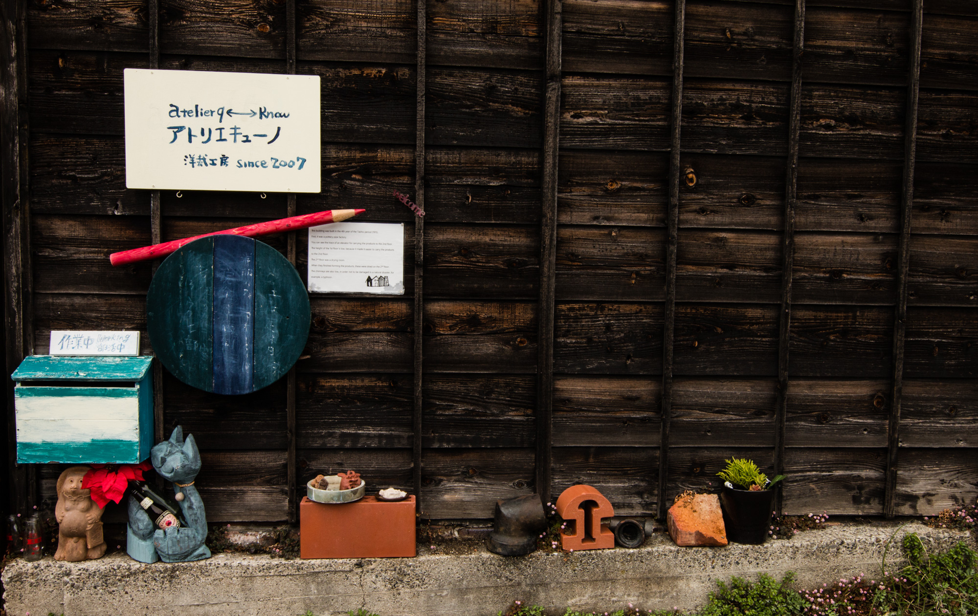 Tokoname, Japan