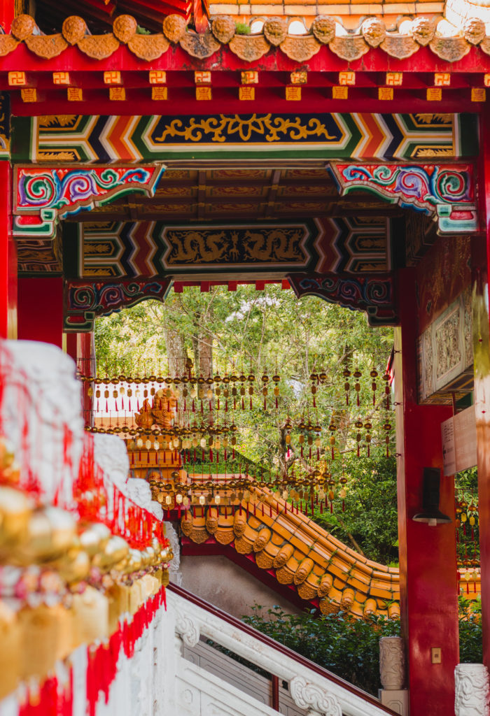 Wenwu Temple , Sun Moon Lake, Taiwan