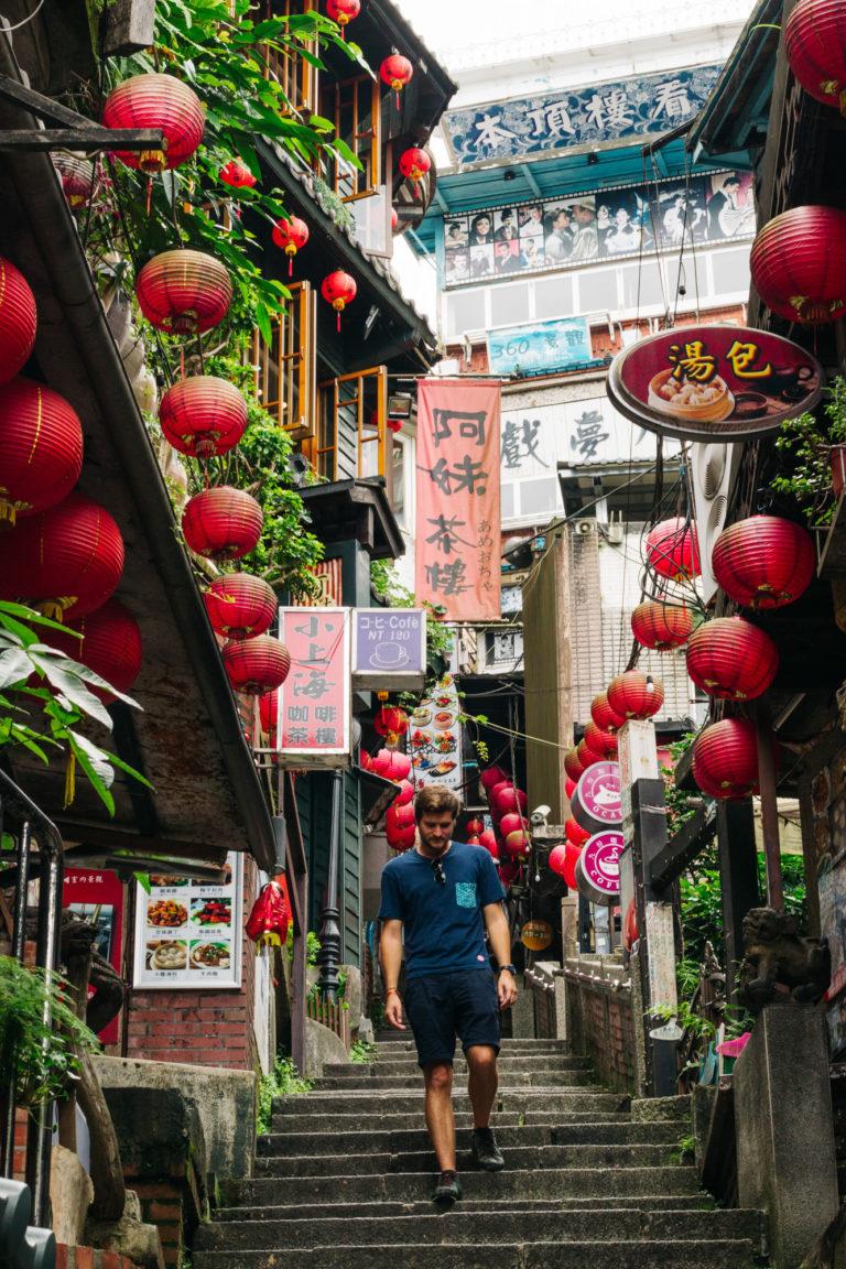 Jiufen, Taipei, Taiwan