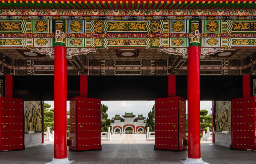 Martyrs' Shrine, Taipei, Taiwan